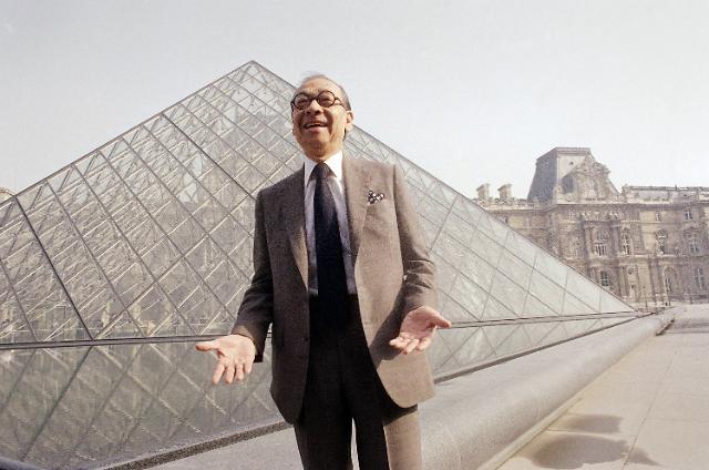 [Who?]루브르박물관 유리 피라미드 설계한 중국계 건축가 별세