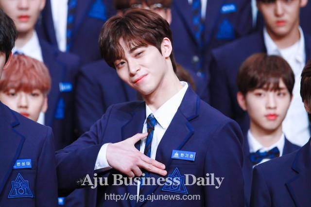 SK Telecoms over-the-top video platform to provide exclusive Produce X 101 VR content