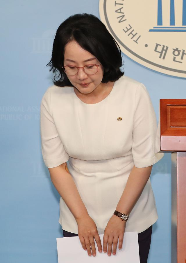 """한센병 파문 김현아...""""환우들과 가족에게 진심으로 사과"""""""
