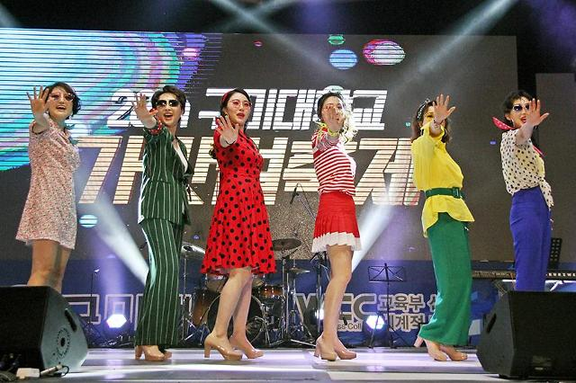 [PHOTO NEWS] Band of female professors show off retro pop dance cover at university festival