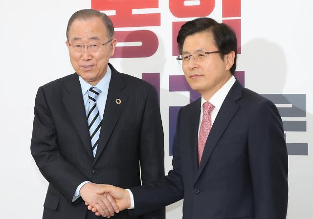 """반기문 만난 황교안 """"미세먼지, 탈원전·中 요인 커"""""""
