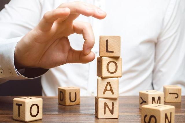 개인신용대출 금리, 어느 은행이 가장 낮을까?