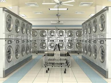 Digital payment service operator ventures into self-service laundry business