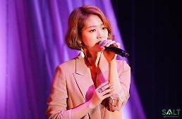 .朴信惠举行第五次亚洲巡回粉丝会.