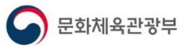 인터파크 광고모델에 개그맨 유세윤…온라인여행박람회 모델로 첫 선