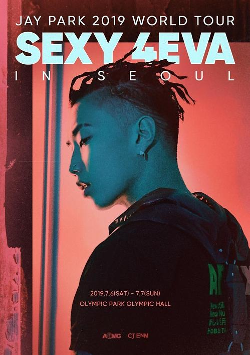 Rapper Jay Park to embark on first world tour in July