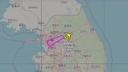 .[FOCUS] American spy planes work hard at their job near inter-Korean border.