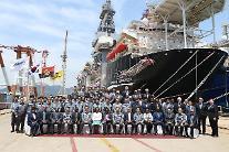 大宇造船海洋、ソナンゴル発注のドリルシップ 最終引き渡し…4800億の引渡代金の確保