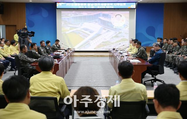 충남도 2019 화랑훈련 사후검토 보고회 개최