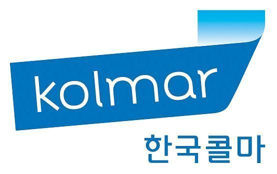 한국콜마, 알레르기 완화용 조성물 특허취득