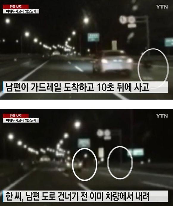 """한지성 1차 부검 결과 """"면허취소 수준 음주운전"""""""
