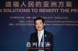 .韩国议政府市长安炳龙专访 为促进两国民间交流而努力.