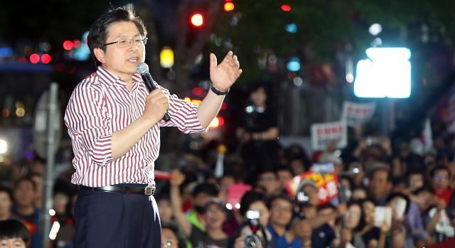 """황교안 """"광주 방문 정치적 계산 아니다…광주의 아픔과 긍지 알아"""""""