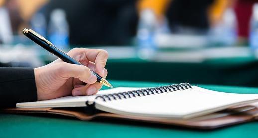 [법조산책] 글의 힘은 세다
