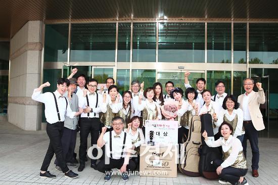 과천시 사랑과 하모니 전국 기타동아리 경연대회 대상 수상