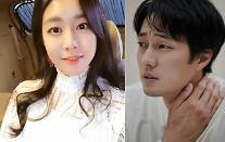 俳優ソ・ジソプ、17歳年下のアナウンサー出身チョ・ウンジョンと熱愛