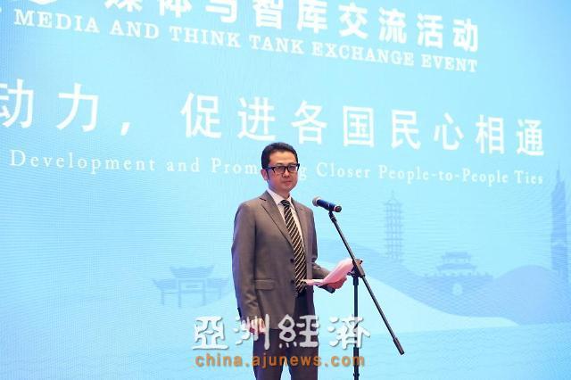 """""""一带一路""""媒体与智库交流活动在南京举办"""