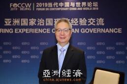 .现代中国学会会长李东律 为中韩未来出谋划策.