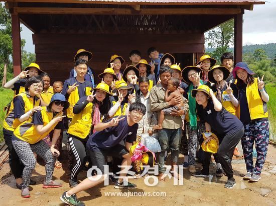 성남시청소년재단 캄보디아 꿈드림 해외봉사단 모여라