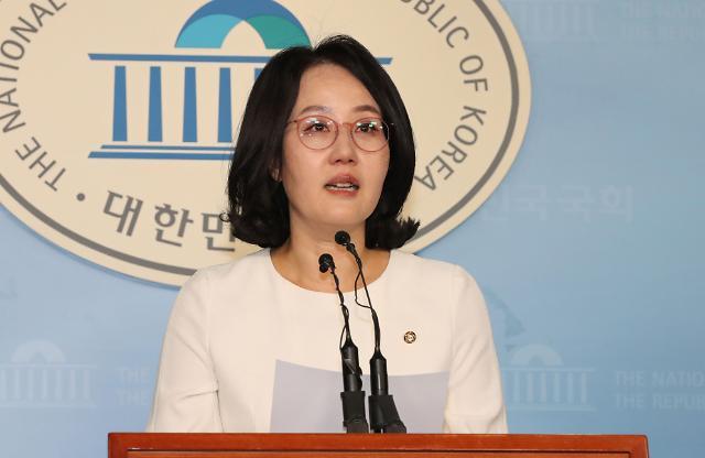 """한국당 """"패스트트랙 철회하고 국회 정상화시켜야"""""""