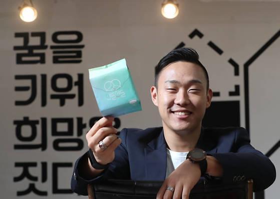 [김호이의 사람들] 동네에서 변태 취급까지 받았던 이지웅 대표가 만든 생리대의 정체는