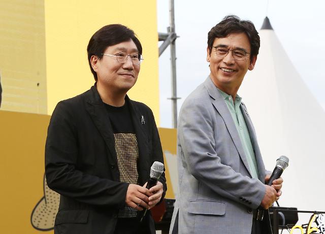 [포토] 토크 콘서트 참석한 양정철-유시민