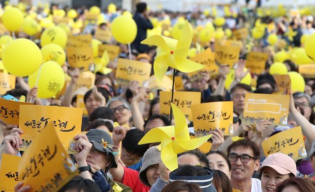 [포토] 노무현 대통령 서거 10주기 문화제