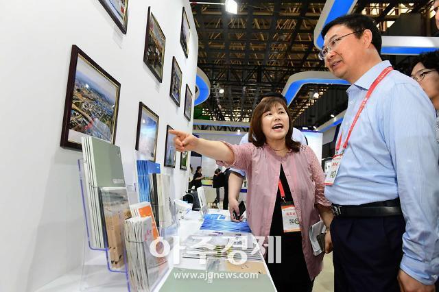 화성시, 중국 허베이 성 우호도시 전람회 참석...교류·협력 다져