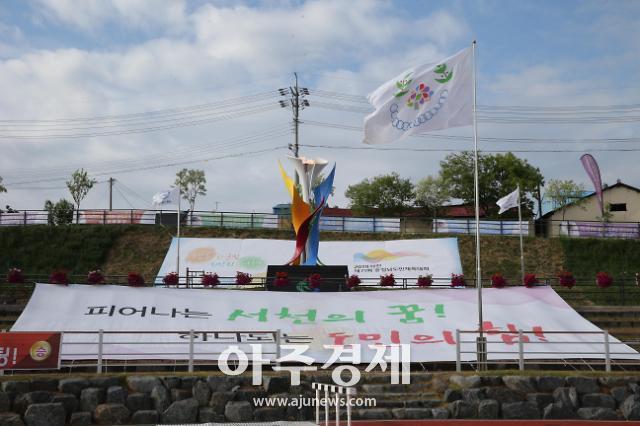 '하나 되는 도민의 힘' 제71회 충남도민체전 성공적 폐막... '열정과 화합의 감동'