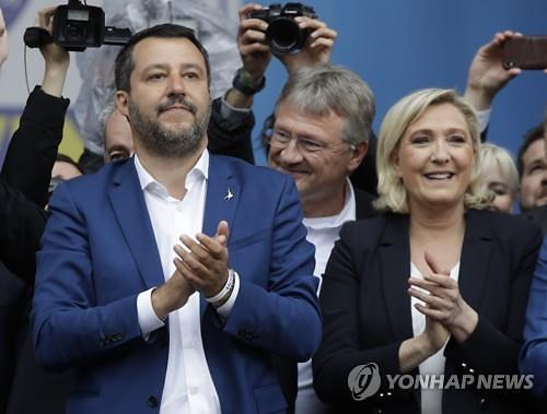 EU 개혁 목청 EU의회선거 나흘 앞두고 유럽 극우 결집