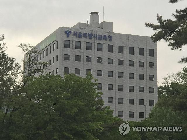 서울시 초·중·고 교사 행정 부담 던다…행정대체 인력풀 공개 모집