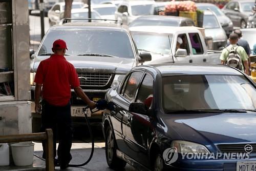 OPEC+ 산유량 조정 검토...두 가지 시나리오는