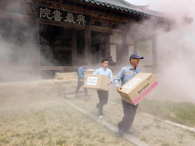상주소방서 '중요목조문화재 ․ 산불진화 합동소방훈련'