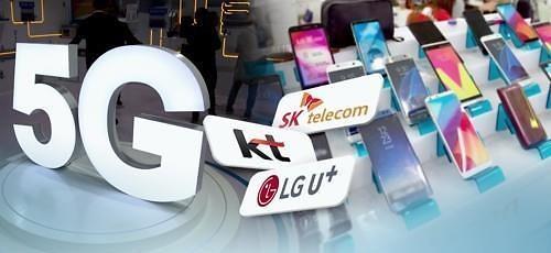 이통3사 '5G폰' 공시지원금 상향 경쟁…SKT 64만원‧KT 78만원‧LGU+ 76만원
