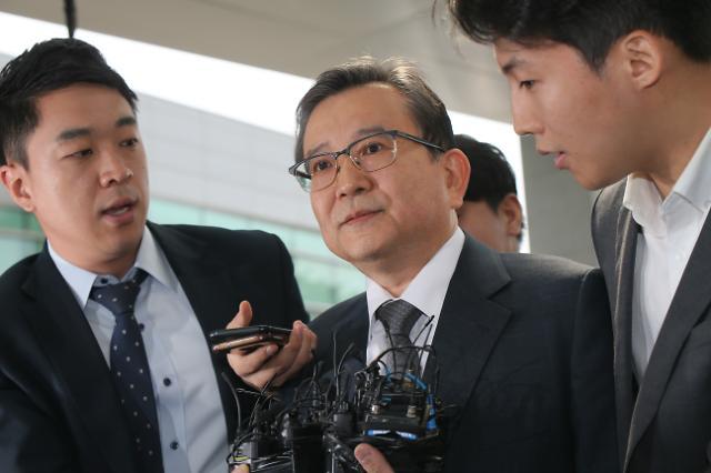 김학의 구속 후 첫 소환조사...성범죄 혐의 집중추궁