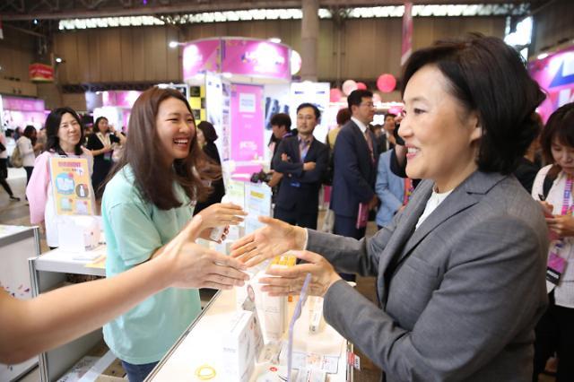 """박영선 중기부 장관 """"중소기업 해외 진출은 필수…지원 확대할 것"""""""