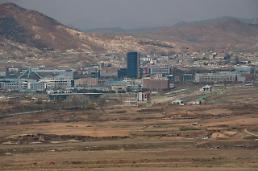.韩政府批准企业家访朝 再推对朝支援项目.