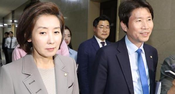 밥 잘사주는 누님·형님 호프타임 추진…국회정상화 시동