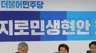당정청, 내일 경찰개혁 협의회…검경 수사권 조정 관련 논의