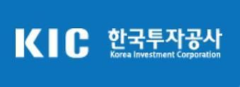 한국투자공사법 개정안에 뿔난 운용사