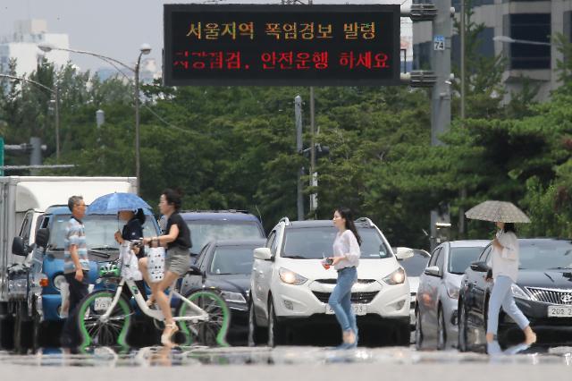[주간날씨] 월요일 비 그치면 갈수록 폭염…낮 최고기온 30도