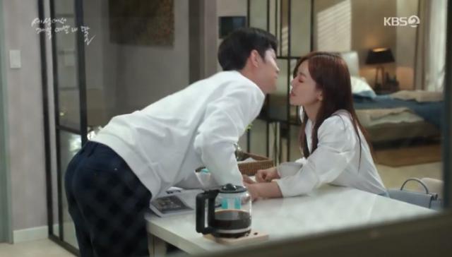 """세젤예 홍종현, 김소연에 반지고백…""""계속 이렇게 같이 있고 싶다"""""""
