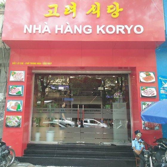 베트남 北식당 안면인식기술 판매책?…대북제재 구멍