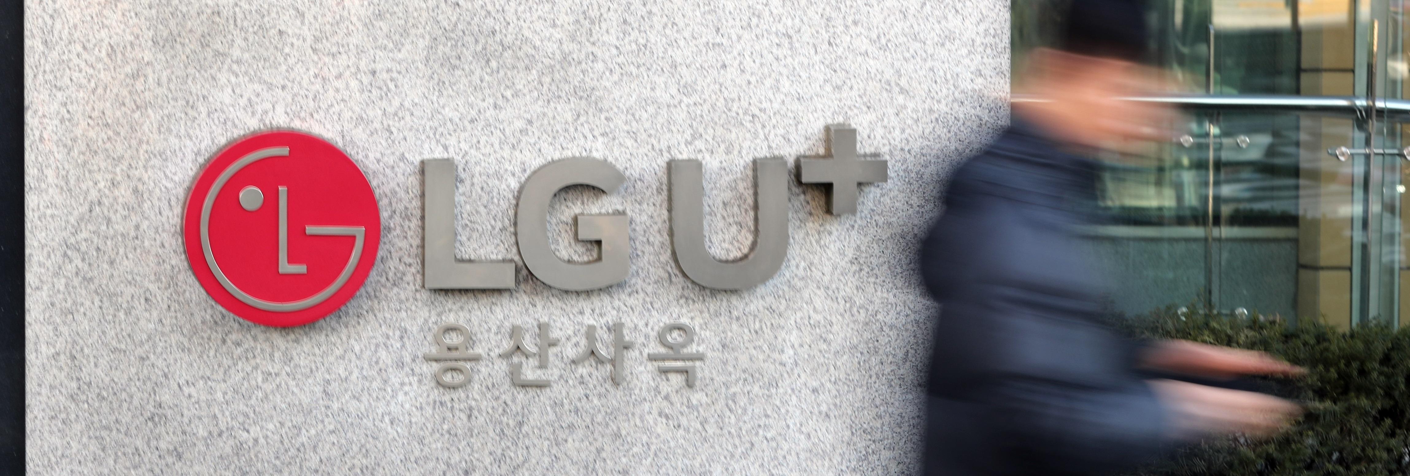美 화웨이 금지령…LGU+ 5G투자 불똥