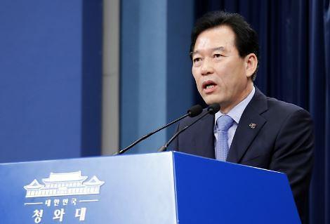 제2 광주형일자리 내달 가시화… 경북 구미 유력