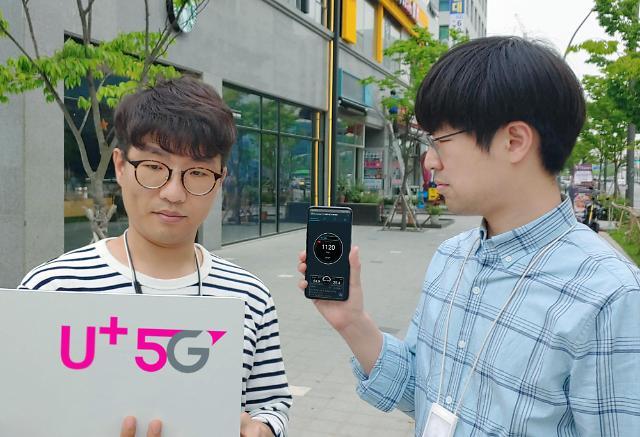 LG유플러스, V50 씽큐로 5G 1.1Gbps 속도 구현 성공