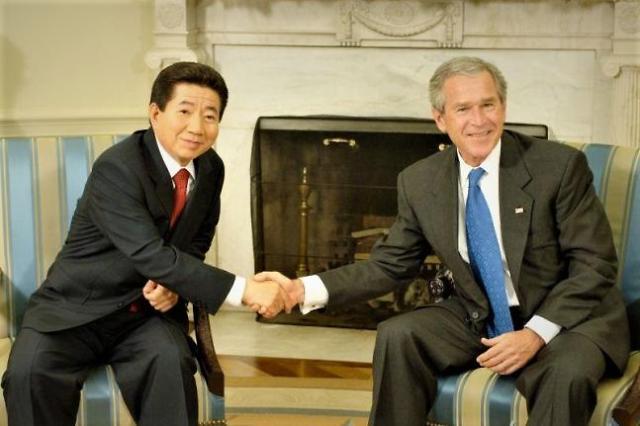 文在寅将会见美国前总统小布什