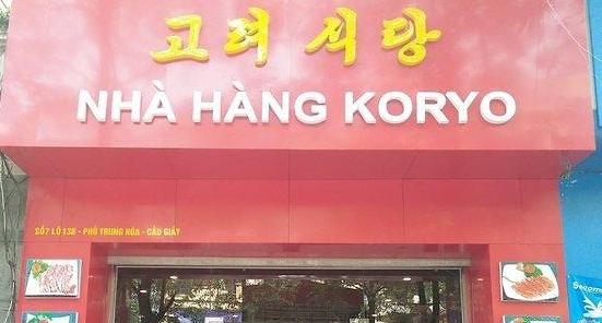 베트남 北식당 안면인식기술 판매책?