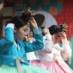 .韩国63万青少年迎成年日.