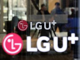 LG U+ takes cautious stance over U.S. move to restrict exports to Huawei